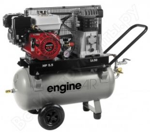 ABAC EngineAIR A39B/50 5HP (ENGINEAIR 5/50 PETROL)