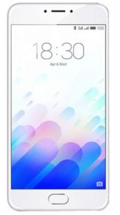 Meizu M3 Note Silver White 16GB