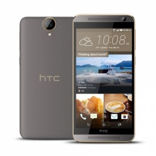 HTC One E9+ DS EEA Modern Gold