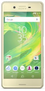 Sony Xperia X Performance Dual Sim Lime Gold