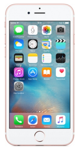 Apple iPhone 6S 32Gb Rose Gold MN122RU/A