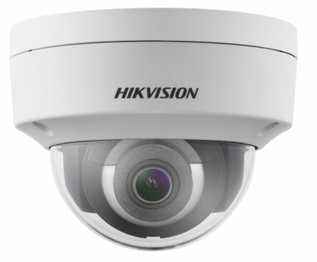 HIKVISION DS-2CD2125FWD-IS  (2.8mm)