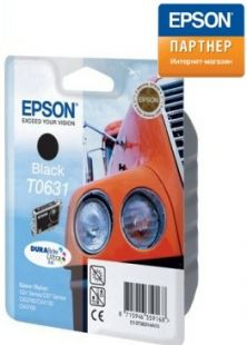 Epson C13T06314A10