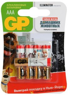 GP Super alkaline 24A (LR03)