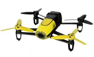 Parrot Bebop Drone Yellow Area 3