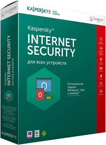 Kaspersky ПО Kaspersky Internet Security Multi-Device Russian Edition. 2-Device 1 year Base Box (KL1941RBBFS)