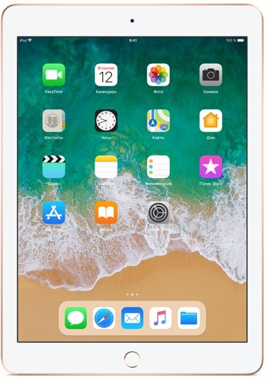 Apple iPad Wi-Fi 128GB - Gold (NEW 2018) (MRJP2RU/A)