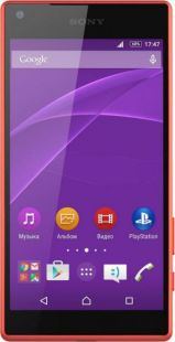 Sony Xperia Z5 compact 5823