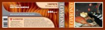 Lomond 1207072