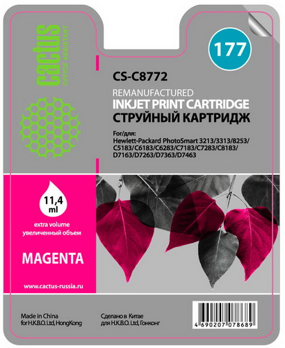 Cactus CS-C8772