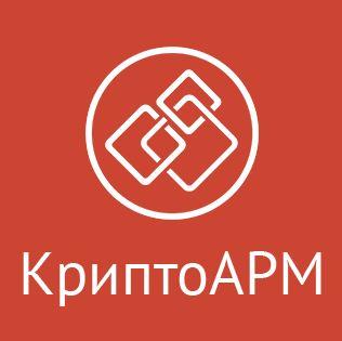 Право на использование Цифровые технологии СКЗИ КриптоАРМ версии 5 на 1 сервере (бессрочная лицензия)