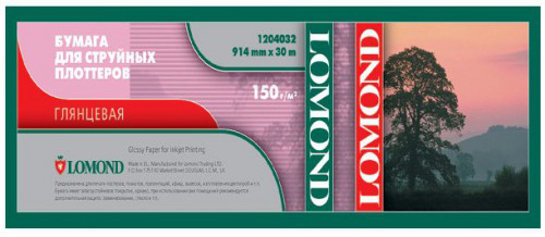 Lomond 1204032