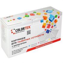 Colortek CT-Q5949X/Q7553X