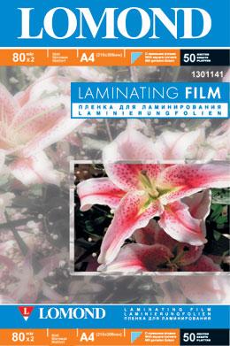 Пленка Lomond 1301141 для ламинирования, A4 (218x305мм), 80мкм, матовая, 50 пакетов