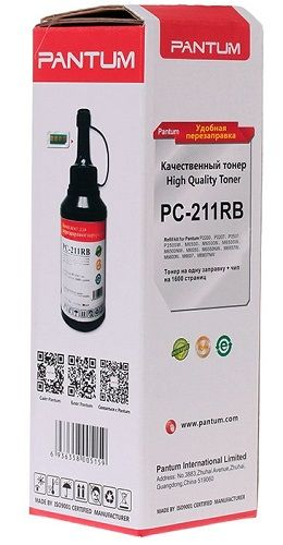 Запчасть Pantum PC-211RB заправочный комплект для устройств Pantum P2200/P2207/P2507/P2500W/M6500/M6550/M6607 (тонер на 1600 стр.+ чип)