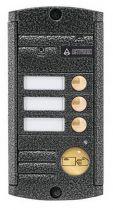 Activision AVP-453 (PAL) Proxy (серебряный антик)