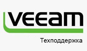 ПО (электронно) Veeam 3 additional years of Production (24/7) maintenance for Management Pack Enterprise Plus недорого
