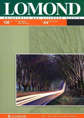 Бумага Lomond 0102039 A4 матовая, 130 г/м2, 25 листов