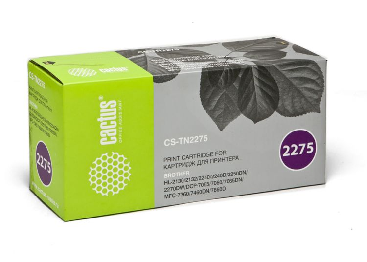 Cactus CS-TN2275S