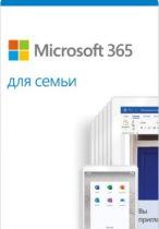 Microsoft 365 для семьи (включая Microsoft Office), 6 пользователей (до 5 устройств каждому), 1 год