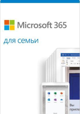 Фото - Подписка (электронный ключ) Microsoft 365 для семьи (включая Microsoft Office), до 6 пользователей, 1 год лада рудикова microsoft office для студента