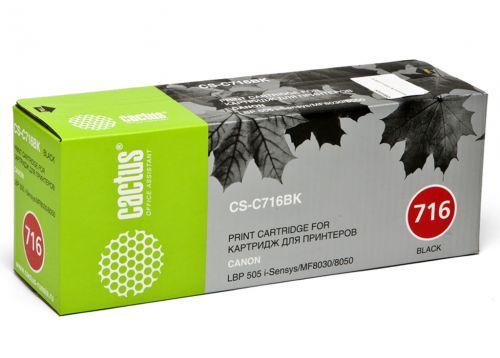 Картридж Cactus CS-C716BK для принтеров Canon LBP-5050 / 5050N, черный
