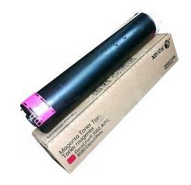 Тонер-картридж Xerox 006R01559 для XEROX DC 7002/8002/8080 пурпурный (58K)