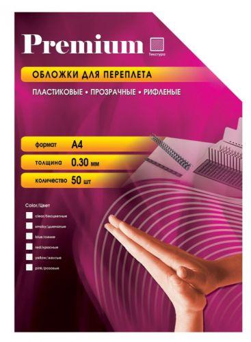 Обложка Office Kit PPRA400030 для переплёта А4,пластиковая,прозрачная,рифленая 0.3 мм,розовая,50 шт.