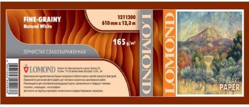 Бумага широкоформатная Lomond 1211200 Бумага Lomond Художественная, зернистая фактура, ролик (610ммХ12,3м), 165 г/м2