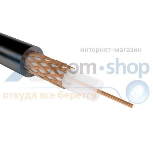 Кабель Rexant РК 75-2-11 АИ, 75 Ом, 400 м., черный 01-2680