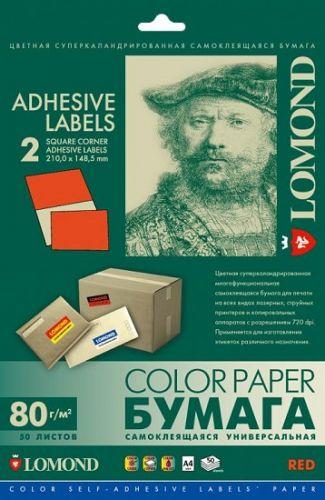 Бумага Lomond 2110225 Самоклеящаяся цветная бумага LOMOND для этикеток, красная, A4, 2шт. (210 x 148.5 мм), 80 г/м2, 50 листов