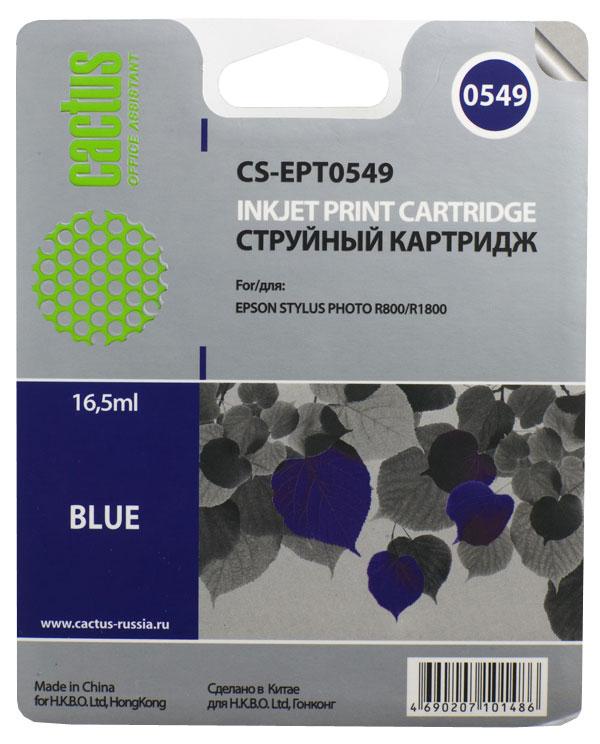 Cactus CS-EPT0549