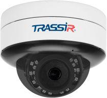 TRASSIR TR-D3153IR2 2.7-13.5