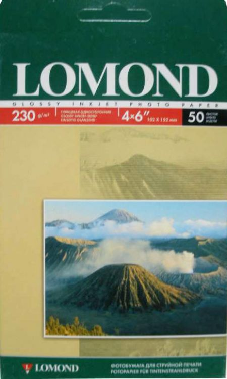 Lomond 0102087