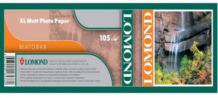 Lomond 1202053