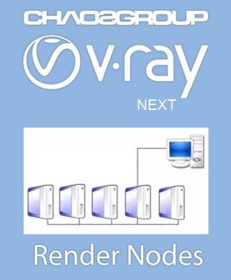 Chaos Group V-Ray Next Render Node license, Perpetual, коммерческий, английский, с 11 по 20 (цена за л