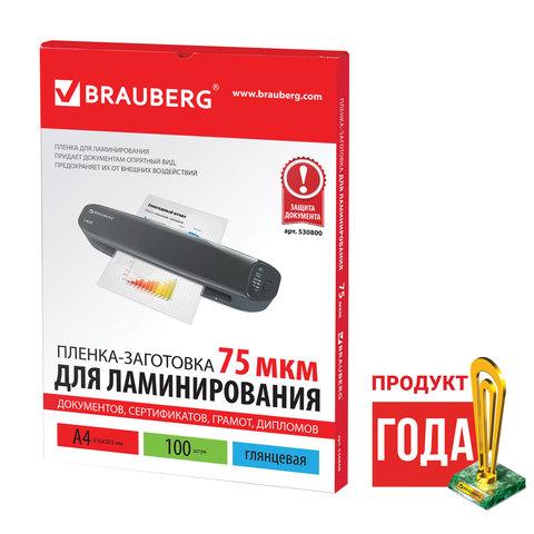 Пленка BRAUBERG 530800 для ламинирования А4, 100 шт., 75 мкм,