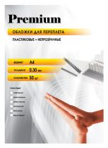 Office Kit PRMA40030