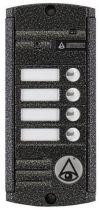 Activision AVP-454 (PAL) (серебряный антик)