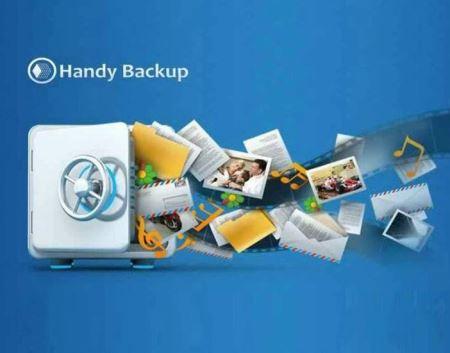 Новософт Handy Backup Standard 7 (100 - .. )