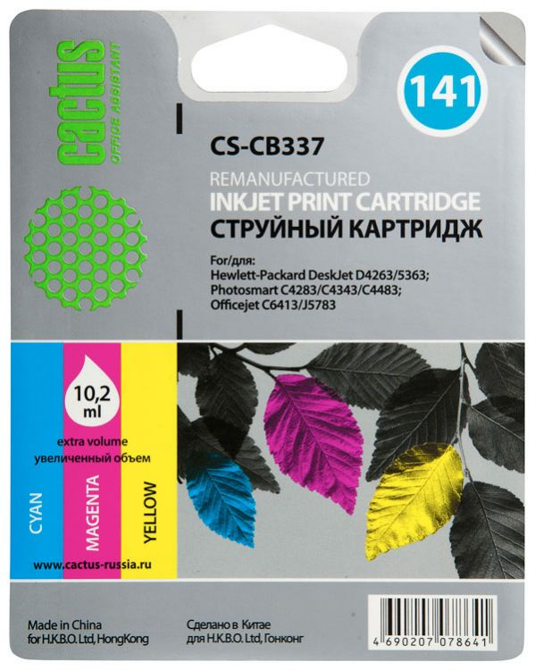 Cactus CS-CB337