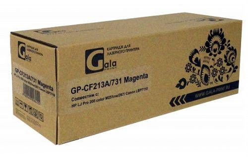 Картридж GalaPrint CF213A/731 magenta (№131A) 1800 копий
