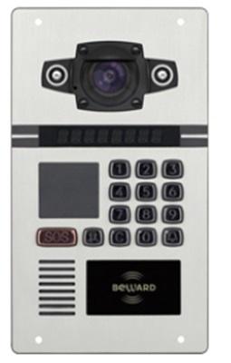 Beward DKS15120