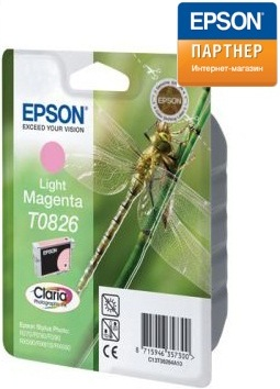 Epson C13T11264A10
