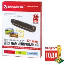 BRAUBERG 530806