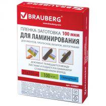 BRAUBERG 530807