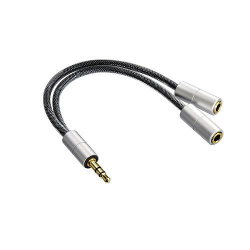 Фото - Кабель аудио HAMA H-80857 00080857 2xJack 3.5 (f)/Jack 3.5 (m) 0.1м., позолоченные контакты, серебристый переходник hama h 42553 00042553 аудио видео hdmi m 2хhdmi f позолоченные контакты черный