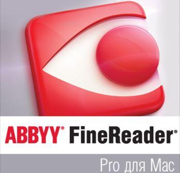 ABBYY FineReader Pro для Mac