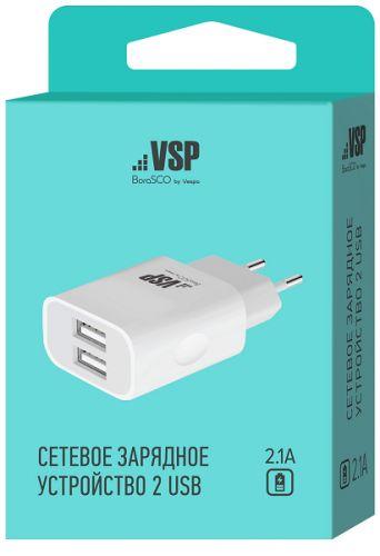 Фото - Зарядное устройство сетевое BoraSco 20647 2USB, 2,1A, белое сетевое зарядное устройство borasco qc 3 0 белое