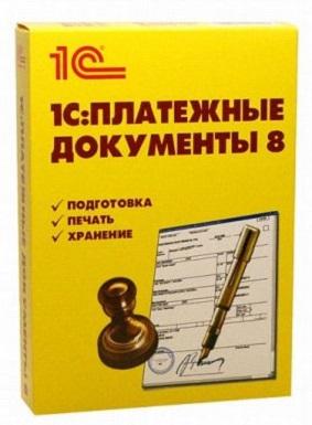 1С 1С:Платежные документы 8